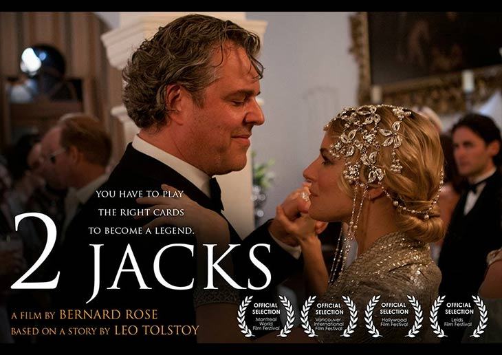 2 JACKS coming to DVD on February 11 2014
